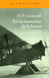 lovecraft002